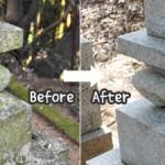 約100年経過した墓石のコケを落とした事例