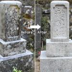 同じく約100年経過した墓石の事例